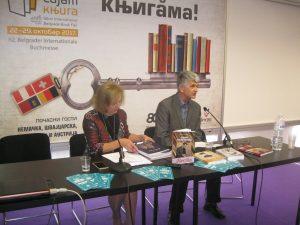 Zoran Žeravčić, 62. Sajam knjiga, predstavljena knjiga OSMEH RODNE GODINE