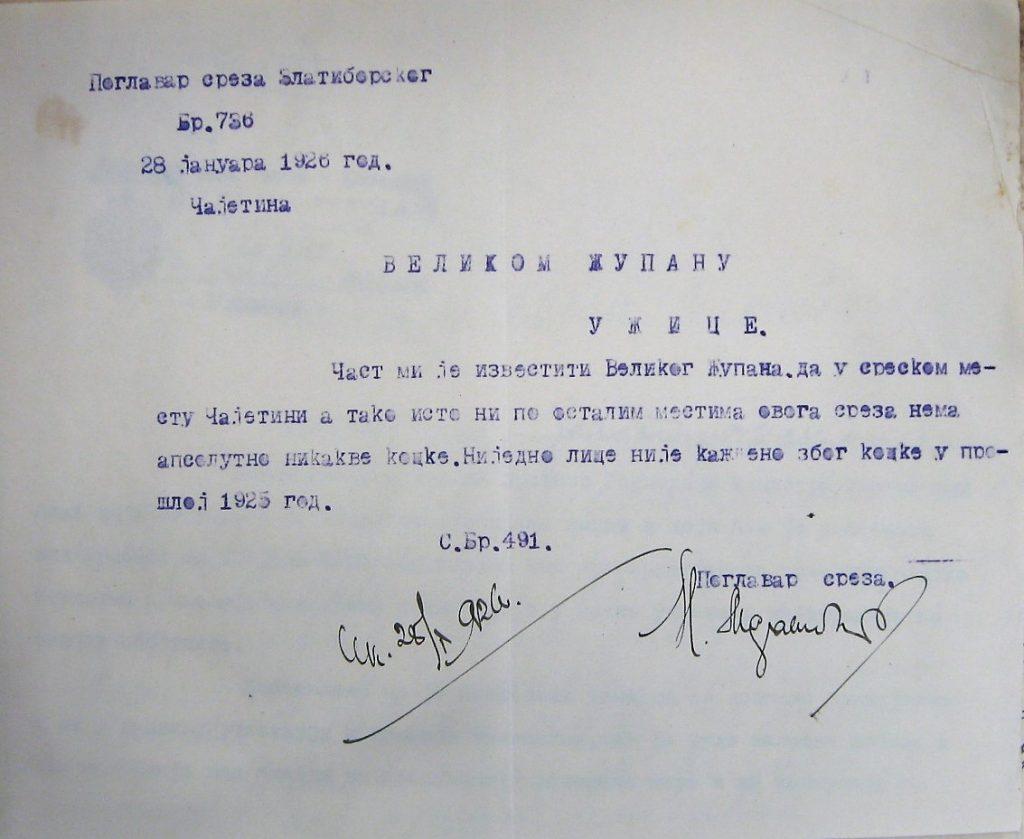 ZLATIBOR - Nema kocke u zlatiborskom srezu (1926. god.)