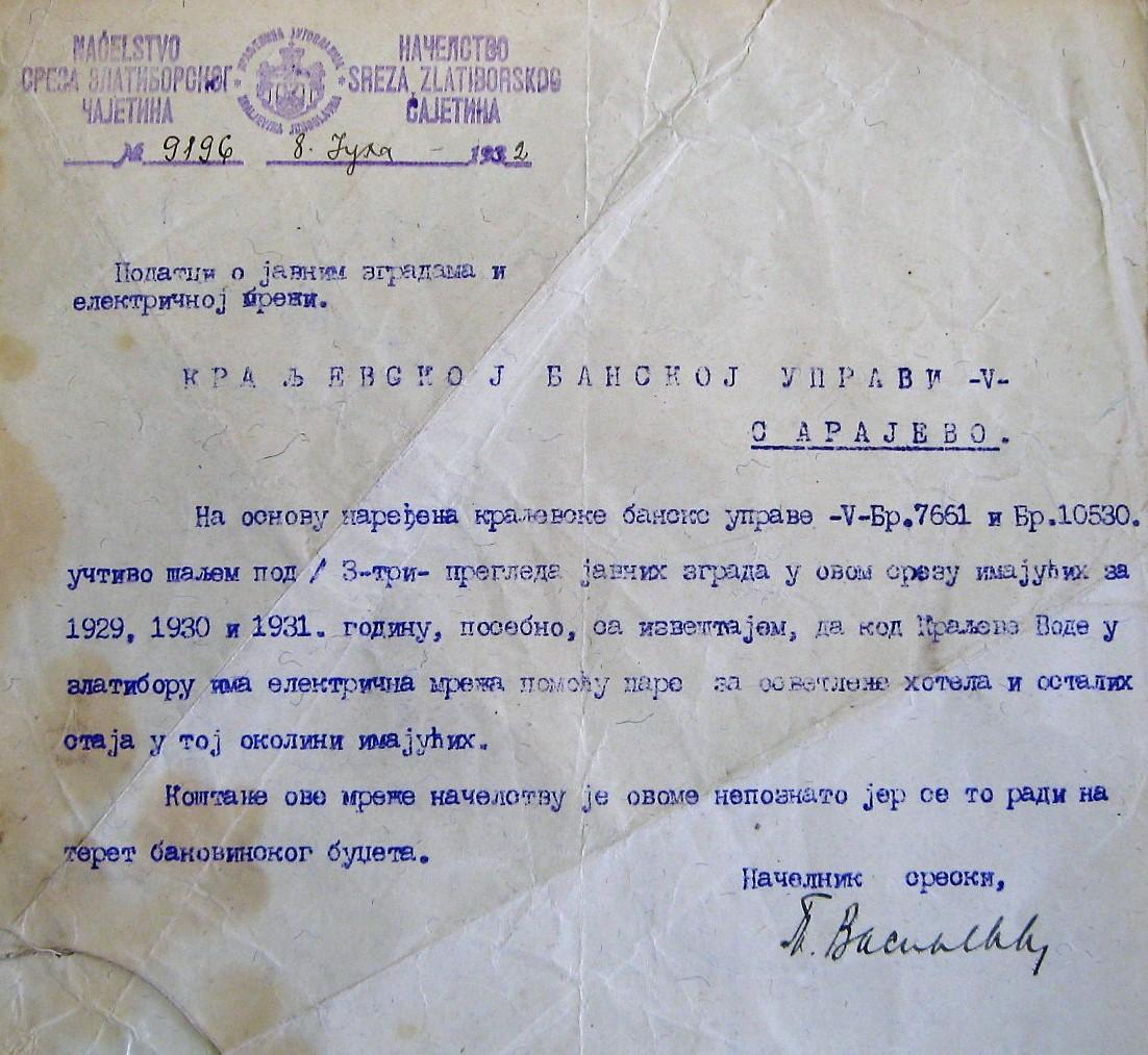 Pismo sreskog načelnika Prokopija Vasiljevića upućeno Kraljevskoj banskoj upravi u Sarajevu